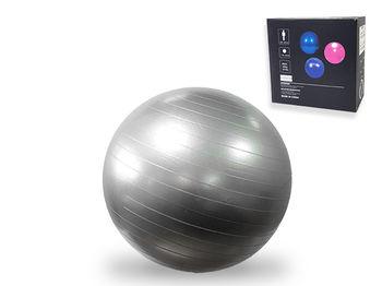 """Мяч для фитнеса """"Profit"""" 65cm + насос"""