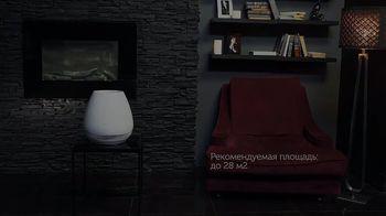 купить Очиститель воздуха (мойка) Polaris PAW4204Di в Кишинёве