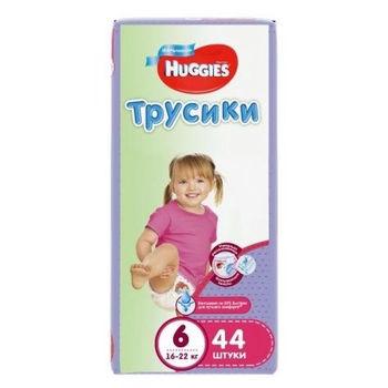 купить Huggies трусики для девочек 6, 16-22кг. 44шт в Кишинёве