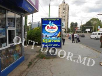 купить KBT24006B в Кишинёве