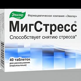 💚 🌿 МигСтресс