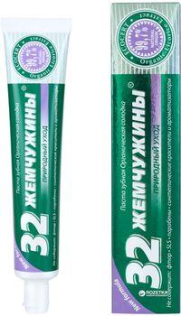 купить Зубная паста Modum 32 Жемчужины Органическая солодка 100 мл в Кишинёве