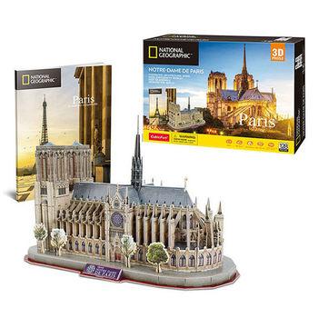cumpără CubicFun puzzle 3D Notre Dame de Paris în Chișinău