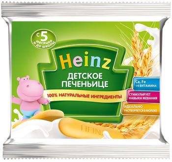 Детское печенье Heinz, 60г.