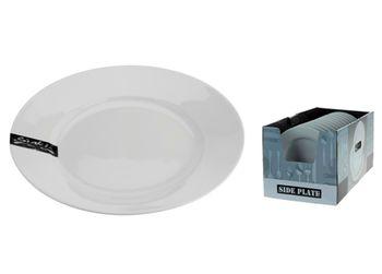Тарелка 21сm десертная Siaki, белая, керамика