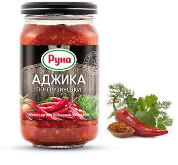 """купить Аджика по-грузински """"RUNA"""" 210гр в Кишинёве"""
