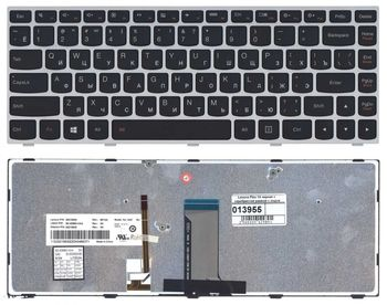 Keyboard Lenovo Flex 2-14 G40 B40 w/Backlit ENG/RU Silver/Black