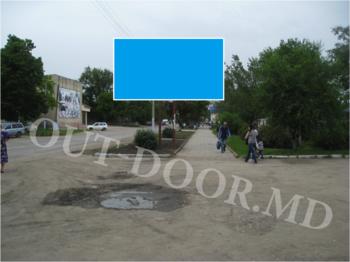 cumpără BSA79029A în Chișinău
