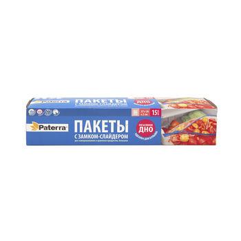 купить Пакеты с замком-слайдером для замораживания и хранения PATERRA, 3 л в Кишинёве