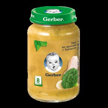 Пюре Gerber рагу кролик-брокколи, с 8 месяцев, 190г