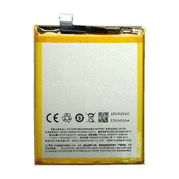 Аккумулятор Meizu M2 Note (BT42C ) (original )