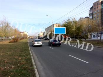 купить KCN57026A в Кишинёве