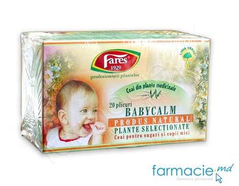 купить Чай Фарес BabyCalm 1г N20 в Кишинёве