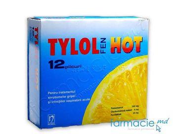 купить Тайлолфен хот пакет. N12 в Кишинёве