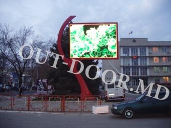 купить CHL23007A в Кишинёве