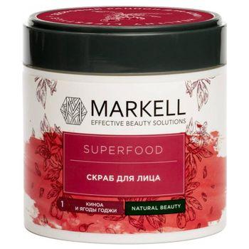 купить Скраб для лица Киноа и ягоды годжи Markell SUPERFOOD  100мл в Кишинёве