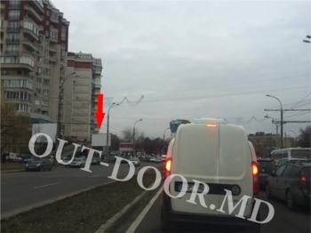 купить KBT57091B в Кишинёве