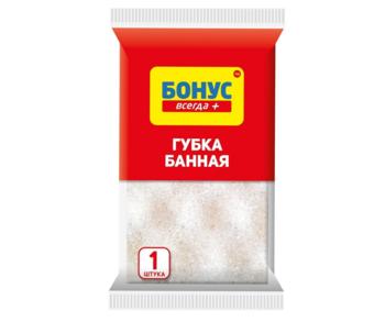 cumpără Burete pentru baie Bonus, 1 buc. în Chișinău