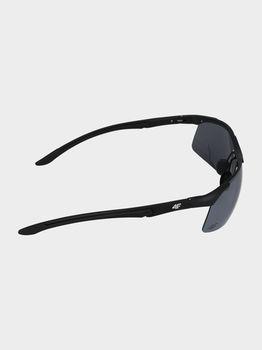 купить Очки H4L21-OKU061 UNISEX SUNGLASSES DEEP BLACK one size в Кишинёве