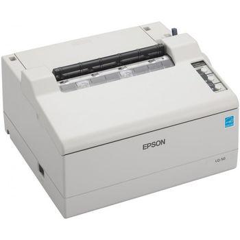 купить Imprimanta matriceală Epson LQ-50 в Кишинёве