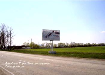 cumpără TSP01001A în Chișinău