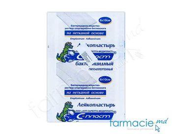 купить Emplastru bactericid 6x10cm pe baza material netesut (Ucraina)(TVA20%) в Кишинёве