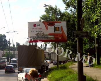 cumpără KTL71006A în Chișinău