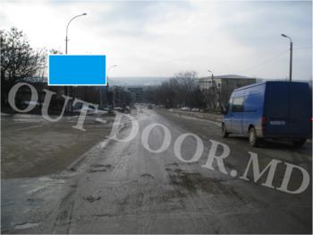 cumpără VCN79032B în Chișinău