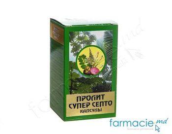 cumpără Prolit Super Septo caps. 550 N60 în Chișinău
