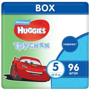 cumpără Scutece-chiloţel Huggies pentru băieţel 5  (13-17 kg), 96 buc. în Chișinău