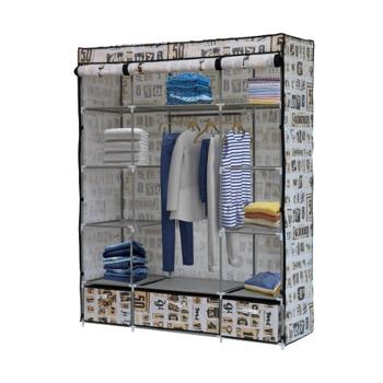 купить Шкаф для одежды с 7-мю полками и тремя ящиками, 1350х460х1700 мм в Кишинёве