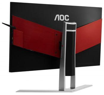 "23.8"" AGON LED AG241QX Black (1ms, 50M:1, 350cd, 2560x1440 144Hz, Display Port, HDMI, DVI, Speakers, Height Adjustment, USB 3.0 x 4, VESA)"