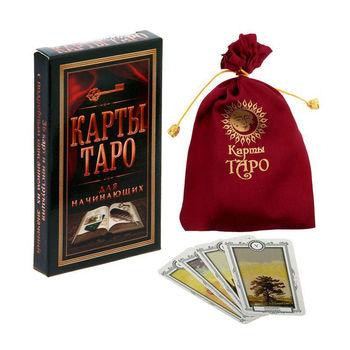 """Настольная карточная игра """"Таро"""" 19x12.5 см 10908958 (4285)"""