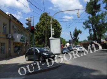 cumpără KTL24089B în Chișinău