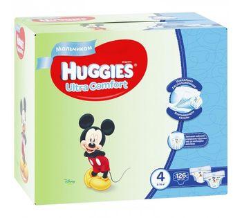 купить Подгузники Huggies Ultra Comfort Mega 4 Boy (8-14 kg) Disney BOX 126 шт в Кишинёве