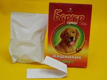 """купить Ошейник инсектоакарицидный""""Барьер-супер""""для собак(65*5см) в Кишинёве"""
