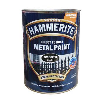 Hammerite Краска для металла Черная гладкая 2.5л