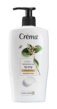 купить Crema Крем для тела Naroli-Magnolia 500мл 357424 в Кишинёве