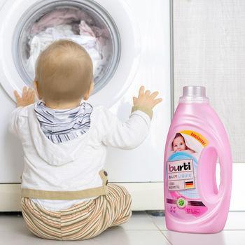 Гель для стирки детского белья Burti Baby Liquid, 1,45 л
