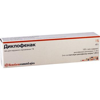 cumpără Diclofenac 1% 40g gel N1 (Hemofarm) în Chișinău