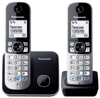 Panasonic KX-TG6812UAB