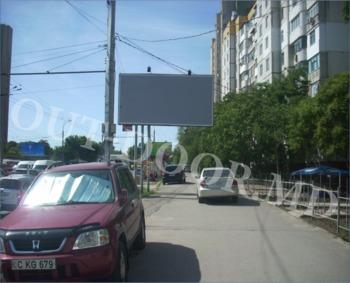купить KTC48021A в Кишинёве