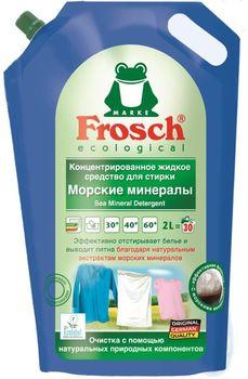 купить Frosch жидкое средство для стирки Морские минералы 2 л в Кишинёве