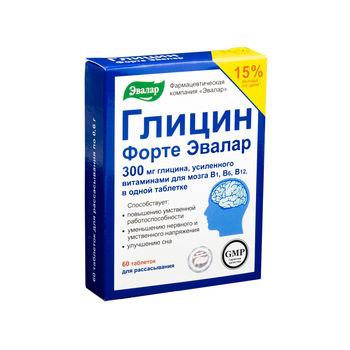 cumpără SBA Glicin Forte comp. N60 în Chișinău