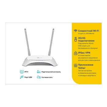 """Wireless Router TP-LINK """"TL-WR842N"""""""