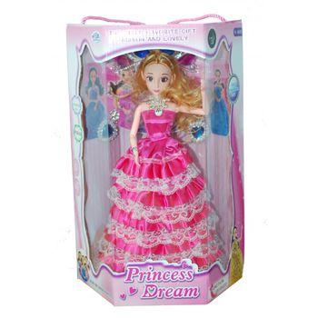 купить Функциональная кукла + аксессуары в Кишинёве