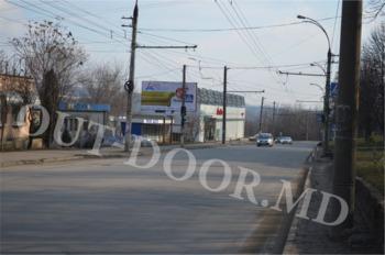 купить KCN28017B в Кишинёве