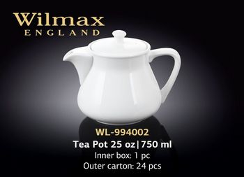 Чайник заварочный WILMAX WL-994002/ A (750 мл)
