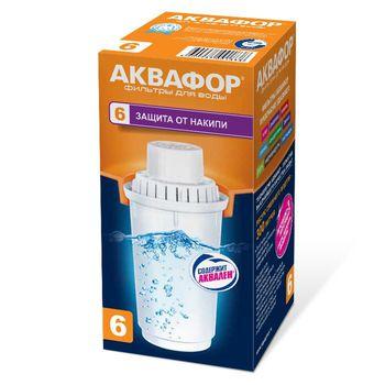 Aquaphor Сменный картридж В100-6