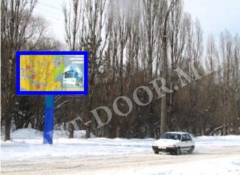 cumpără KBT53011B în Chișinău